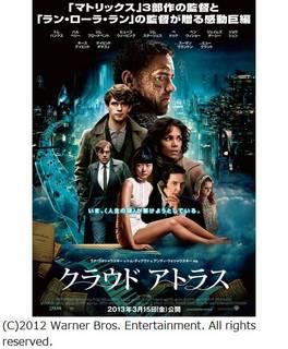 2012-12-27-100213.jpg